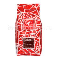 Кофе Julius Meinl (Юлиус Майнл) в зернах Crema Espresso Italiano (Крема Эспрессо Итальяно) 1 к
