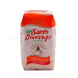 Кофе Santa Domingo молотый Caracolillo 453,6 гр