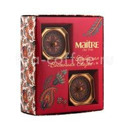 Подарочный набор Maitre