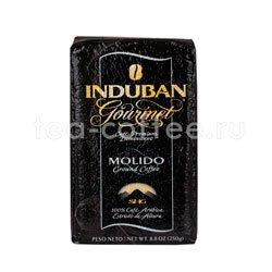 Кофе Santo Domingo молотый Induban Gourmet
