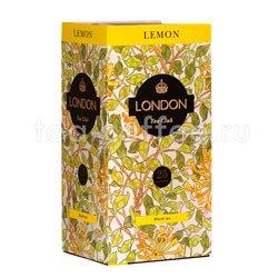 Чай LTC Лимон пакетированный