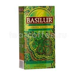 Чай Basilur Восточная Зеленая долина