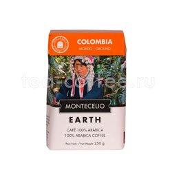 Кофе Montecelio Colombia молотый 250 гр