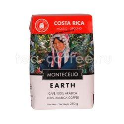 Кофе Montecelio Costa Rica молотый 250 гр Испания