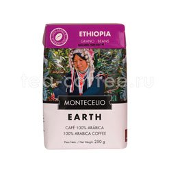 Кофе Montecelio Ethiopia в зёрнах 250 гр