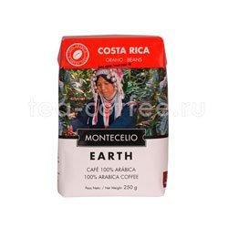 Кофе Montecelio Costa Rica в зёрнах 250 гр Испания