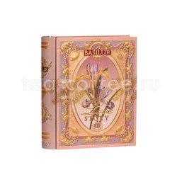 Чай Basilur Чайная книга История Любви мини Том 2