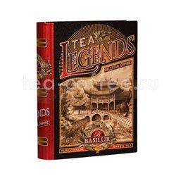 Чай Basilur Чайная книга Чайные легенды Поднебесная Империя 100 гр Шри Ланка