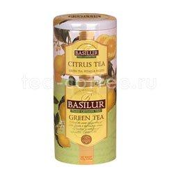 Чай Basilur 2 в 1 Зеленый и Цитрусовый 125 гр