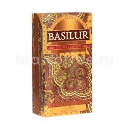 Чай Basilur Восточная Золотой месяц
