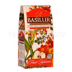 Чай Basilur Фруктовое вдохновение Пряный Имбирь 100 гр