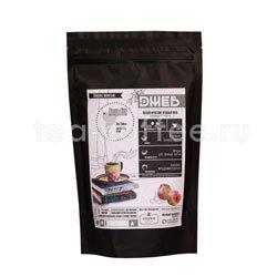 Кофе молотый El Tambo Для Джезвы 200 гр