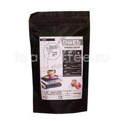Кофе в зернах El Tambo Легкий фруктово-ягодный вкус 200 гр