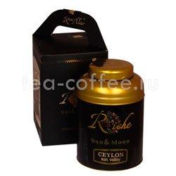 Подарочный чайный набор Riche Natur Sun Valley и кулон 400 гр