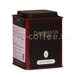 Чай Dammann Поль и Вирджиния черный 100 гр