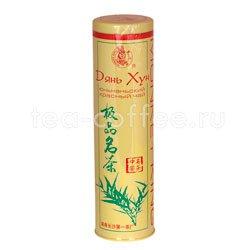 Чай Король обезьян Дян Хун Юньнаньский красный чай 120 гр ж/б