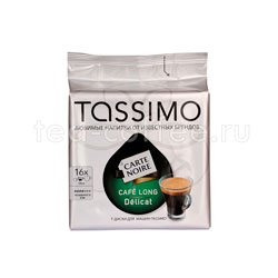 Кофе Tassimo carte Noire Cafe Long Delicat