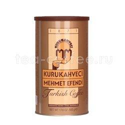 Кофе Mehmet Efendi Kurukahveci молотый для турки 500 гр  Турция