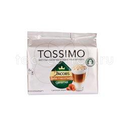 Кофе Tassimo Jacobs Latte Macchiatto Caramel