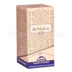 Belvedere Английский завтрак в пакетиках 2гр х 25 шт