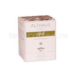 Althaus Jasmin Delux 15x2.75 гр