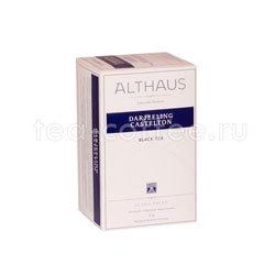 Althaus Darjeeling Castelton 20х1,75 гр