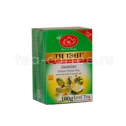 Чай Ти Тэнг Жасмин 100 гр