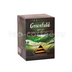 Чай Greenfield Classic Genmaicha Пирамидки