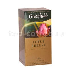 Чай Greenfield Lotus Breeze Пакетики