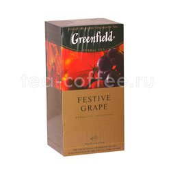 Чай Greenfield Festive Grape Пакетики