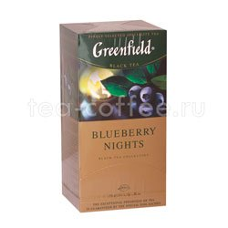 Чай Greenfield Blueberry Nights Пакетики