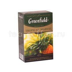 Чай Greenfield Tropical Marvel 100 гр