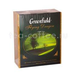 Чай Greenfield Flying Dragon 100 Пакетиков