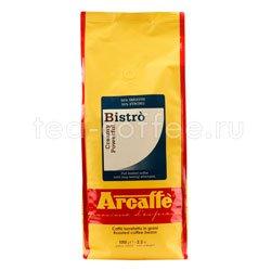 Кофе Arcaffe в зернах Bistro 1 кг
