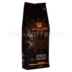 Кофе Attibassi в зернах Crema d`Oro 1 кг