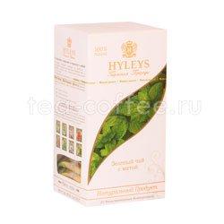 Чай Hyleys Гармония Природы Суприм зеленый с мятой (25 пак 1,5 гр)