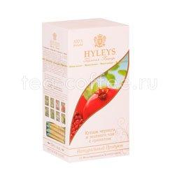 Чай Hyleys Гармония Природы Суприм Купаж черный и зеленый с гранатом (25 пак 1,5 гр)