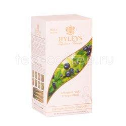 Чай Hyleys Гармония Природы Суприм зеленый с черникой (25 пак 1,5 гр) Россия