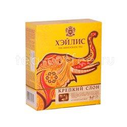 Чай Hyleys Крепкий слон в пакетиках 100 шт
