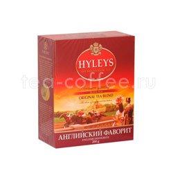 Чай Hyleys. Англ. Фаворит 200 гр