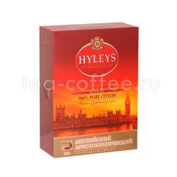Чай Hyleys Англ. Аристократический 250 гр