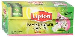 Чай Lipton Jasmin Flower зеленый (25 пакетиков)
