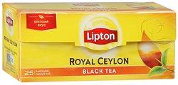 Чай Lipton Royal Ceylon черный (25 пакетиков)