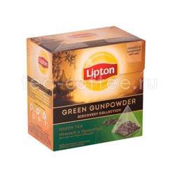 Чай Lipton Green Gunpowder
