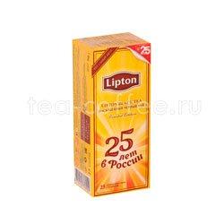 Чай Lipton Юбилейный 25 лет черный (25 пакетиков)