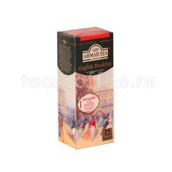 Чай Ahmad Пакет Английский завтрак. Черный, 2гр25 шт