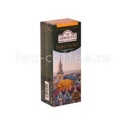 Чай Ahmad Пакет Английский №1. Черный, 2гр25 шт