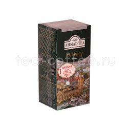 Чай Ahmad Пакет Граф Грей. Черный, 2гр25 шт