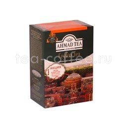 Чай Ahmad Листовой Цейлонский ОР. Черный, 200 гр