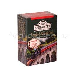 Чай Ahmad Листовой Английский завтрак. Черный, 200 гр